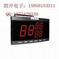 温州棋牌室无线呼叫器 2