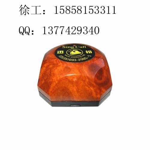 温州棋牌室无线呼叫器 5