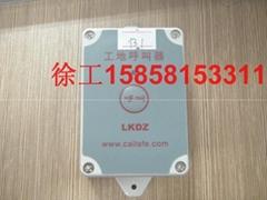 北京工地楼层无线呼叫器