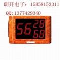 北京工地楼层无线呼叫器 3