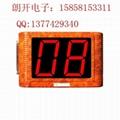 扬州朗开工地楼层升降机无线呼叫器LK-110G 1