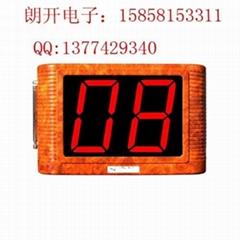 揚州朗開工地樓層昇降機無線呼叫器LK-110G