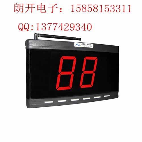 扬州朗开工地楼层升降机无线呼叫器LK-110G 3