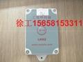 扬州朗开工地楼层升降机无线呼叫器LK-110G 5