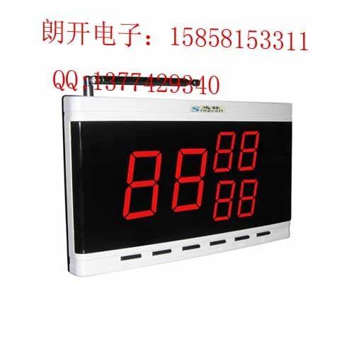 四川朗开工地楼层无线呼叫器LK-110G 1