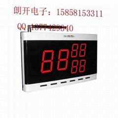 四川朗開工地樓層無線呼叫器LK-110G