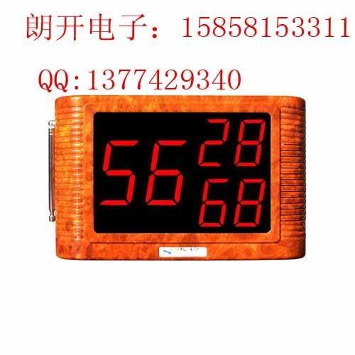四川朗开工地楼层无线呼叫器LK-110G 2