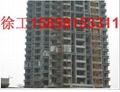 四川朗开工地楼层无线呼叫器LK-110G 4