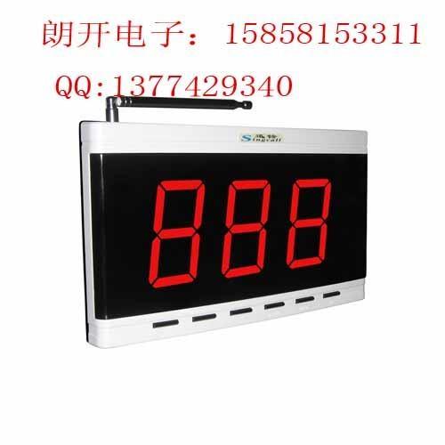 四川朗开工地楼层无线呼叫器LK-110G 5