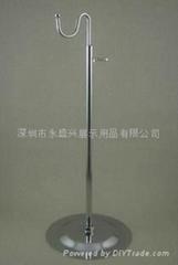 metal display stand