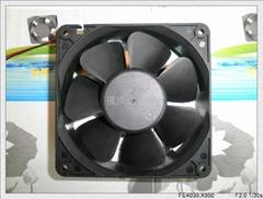 DC Fan 120*120*38mm