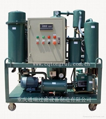 vacuum lube oil prifier hydraulic oil purification