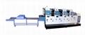Roller Coater Machine Rc Apl India Manufacturer