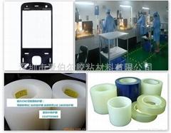 15C CNC鏡片切割保護膜