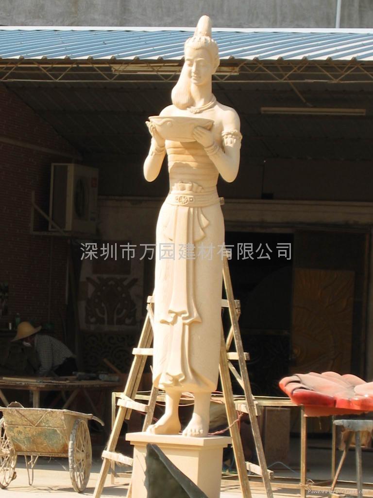 城市雕塑 4