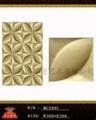 北京基洛雕塑艺术砂岩雕塑 1