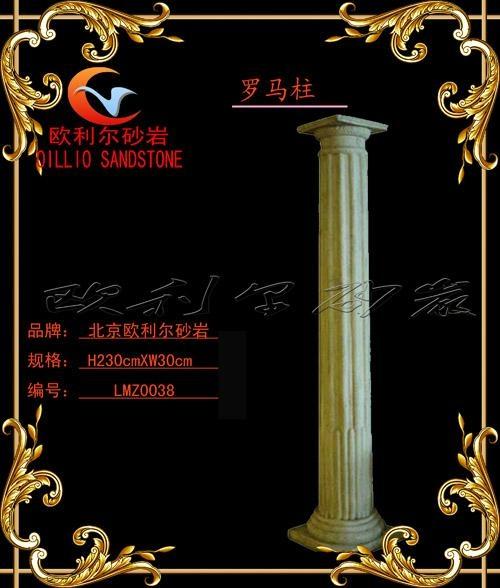 北京基洛雕塑艺术砂岩雕塑 4