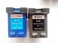 HP816/817 Cartridges