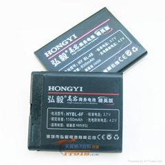 诺基亚电池