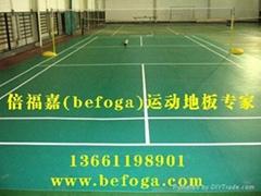 專業羽毛球運動地板&羽毛球地板
