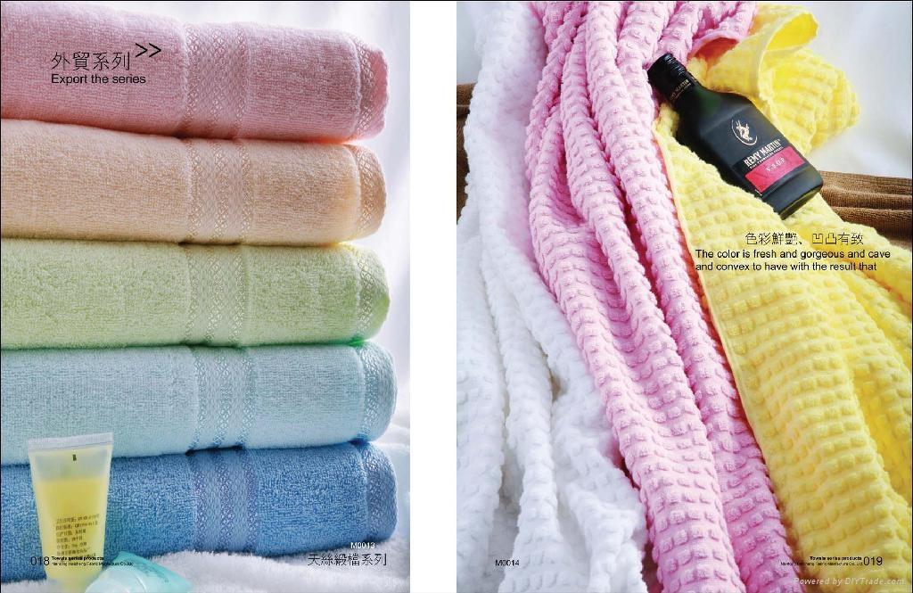 供应酒店毛巾 1