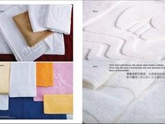供应酒店毛巾