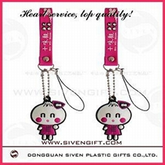 customized mobile phone string