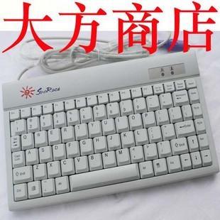 精模小键盘JME-8251 1