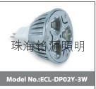 供應LED射燈MR16
