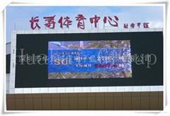 北京LED全彩顯示屏