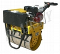 Single Drum Vibratory Road Roller