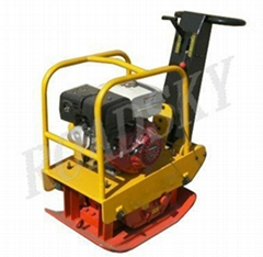 Reversible Vibratory Plate Compactor