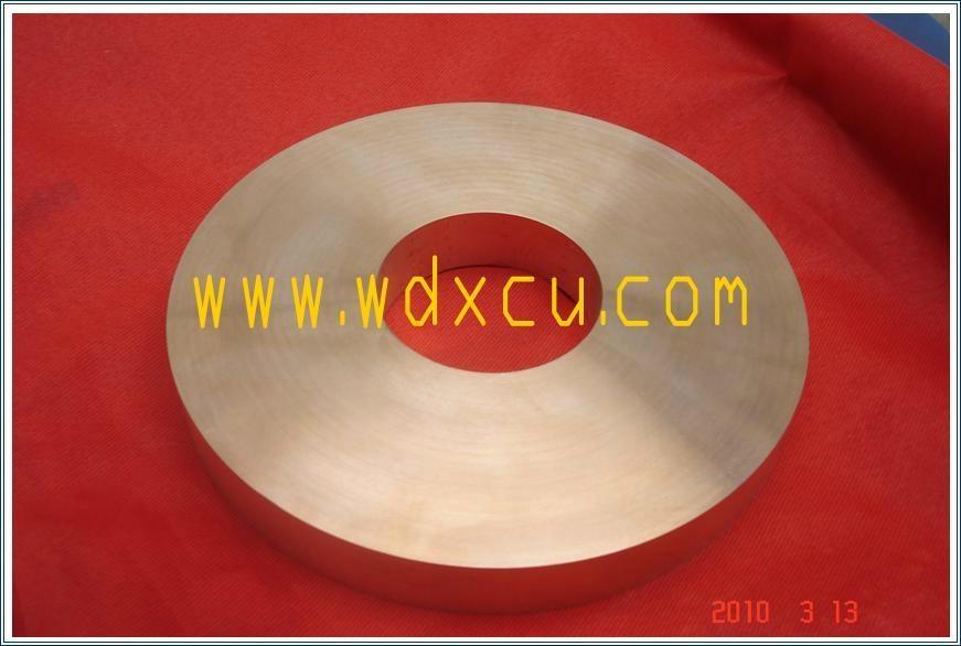 copper tungsten ring 2