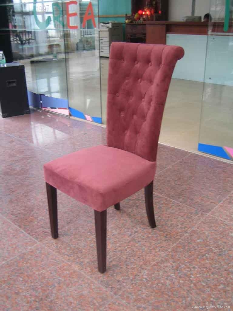 Dining chair ss 012 sea sun china living room for Dining chair manufacturers