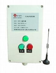 远程工业遥控器
