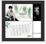 2011南京台曆製作  報價