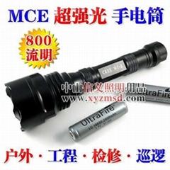 CREE MCE TK13超強光手電筒,高亮度大氾光