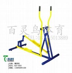 廠家直銷健身器材 橢圓機 橢圓漫步機 滑雪器 漫步機