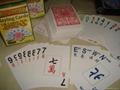 賭場專用撲克牌 4