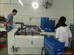 Shenzhen Wangjing Cards Co.,Ltd.
