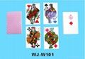 魔朮表演撲克牌