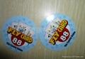 房地產廣告撲克牌 2
