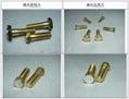 飘洁替代酸洗不改变螺纹尺寸的环保清洗剂 2