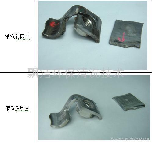 不锈钢除氧化层环保清洗剂 2