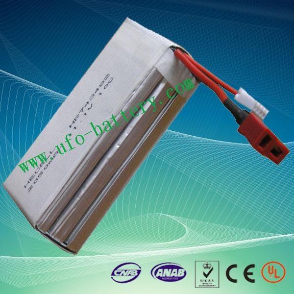 11.1v 5000mAh Li-Po Battery Pack for RC Toy 2