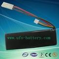 11.1v 5000mAh Li-Po Battery Pack for RC Toy 4