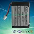 3.6v 285mAh Li-Polymer Battery for MP3