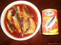 沙丁鱼罐头 1