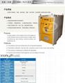 DLH-800電弧螺柱焊機