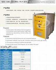 DLH-2500電弧螺柱焊機